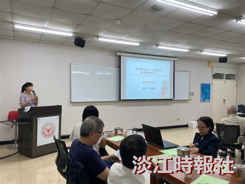臺北醫學大學醫學資訊研究所副教授蘇家玉說明「數位學習於人工智慧之教學經驗」