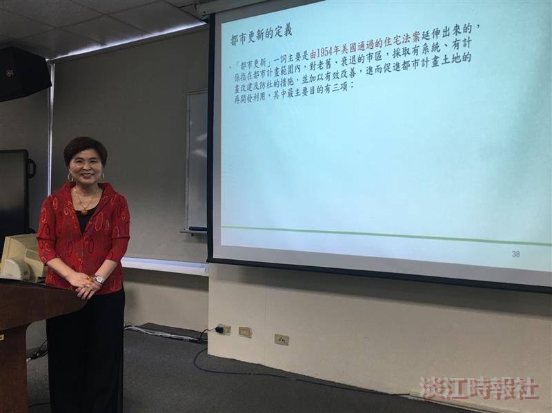 總盛建設股份有限公司的執行總監劉慧華來校說明「都市更新概述」