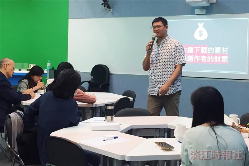 遠距教學中心張瑞麟演講放心使用網路素材