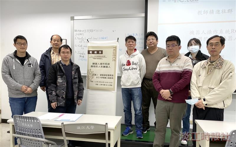 電機系永續發展社分享機器人操作系統應用於人形機器人
