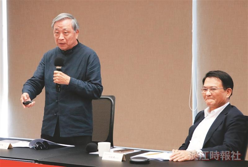 淡江大學科學領域通識教育座談