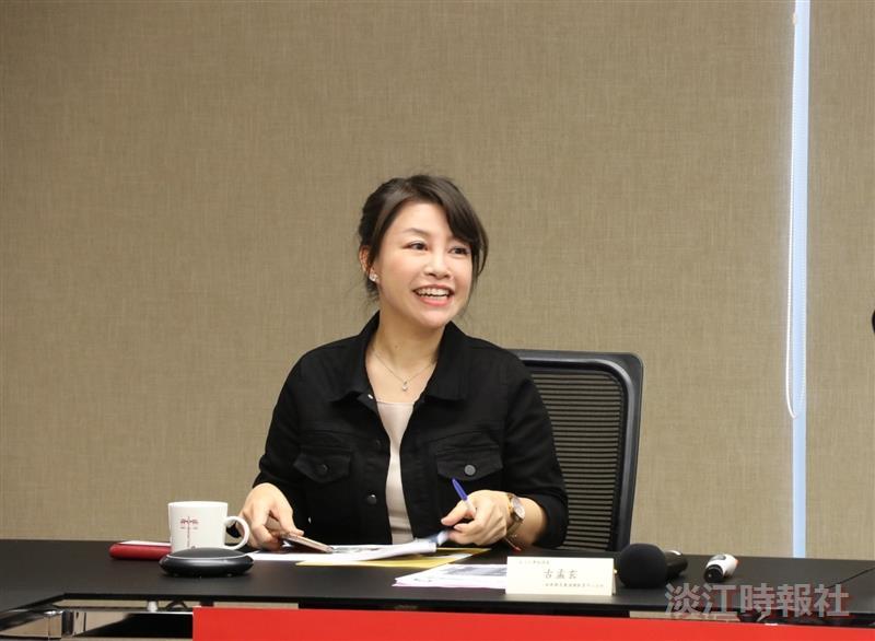 淡江大學通識教育座談會