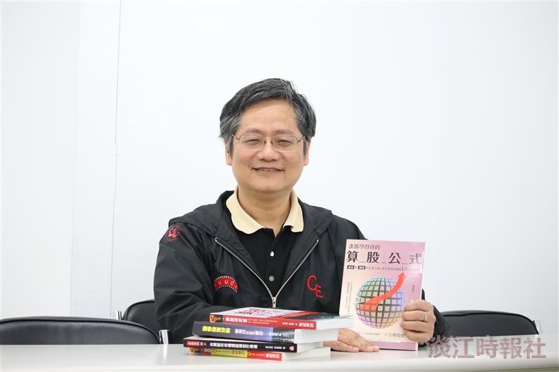 土木工程系教授葉怡成發展投資公式