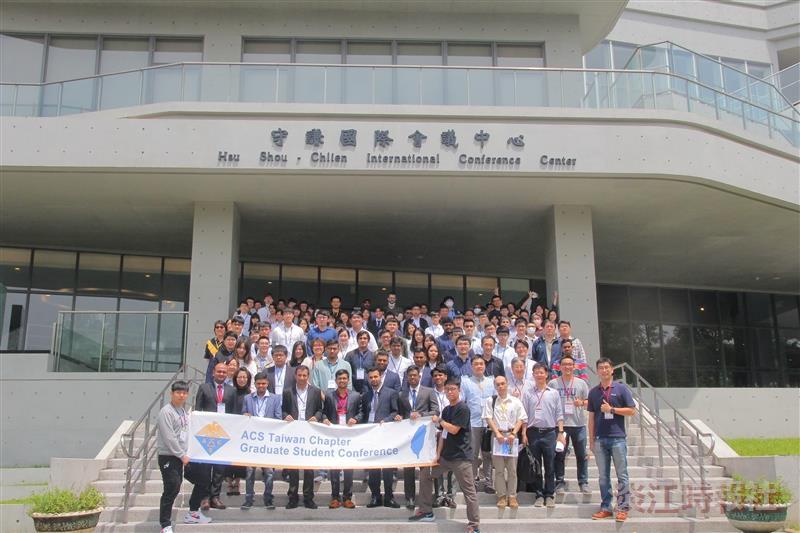 全國百名學生參與美國化學會臺灣分會論壇