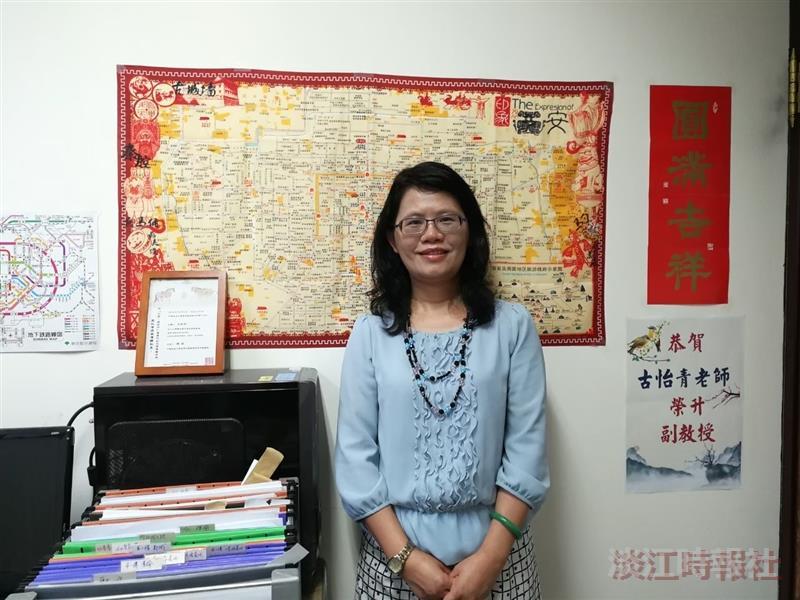 古怡青熱愛歷史 鑽研唐代皇帝巡游駕幸