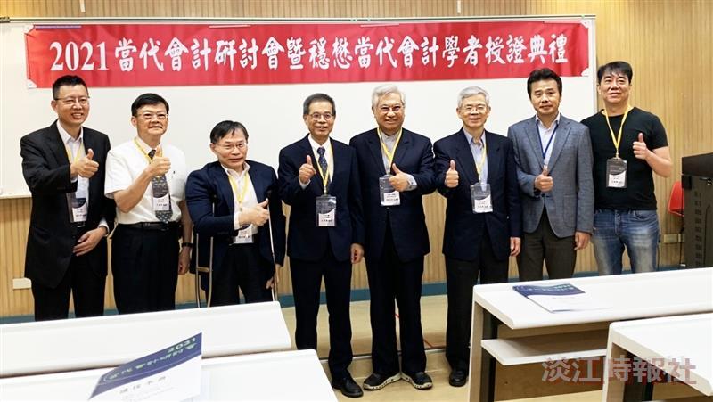 陳進財頒贈杜榮瑞「穩懋當代會計學者」 協助期刊提升專業