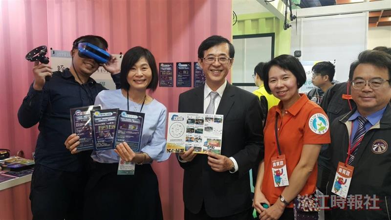 「CVLab 3D」臺灣教育科技展亮相 姚立德親臨合照