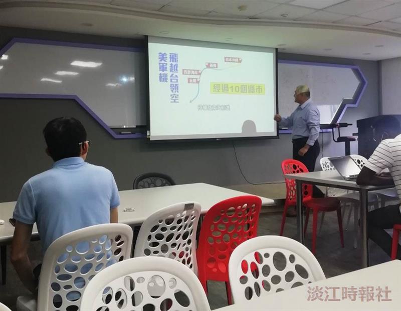 台灣戰略研究學會副秘書長常漢青說明 當前兩岸軍事危機訊息情報解析