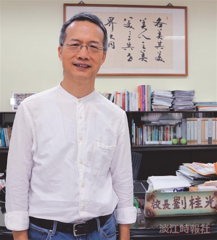 淡江品牌校友齊讚 中文系校友、臺北市立復興高中校長劉桂光