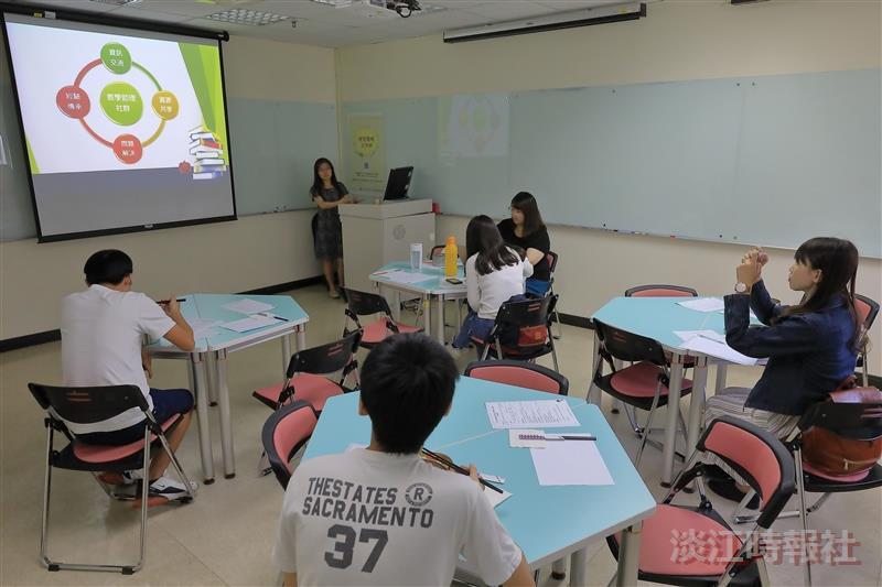 教學助理專業成長社群運作說明會