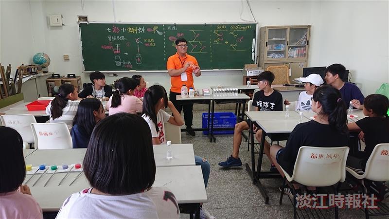 行動化學車 暑假赴花東玩實驗