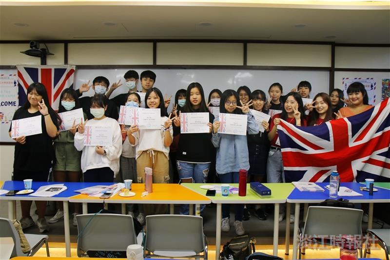 英文系英語營