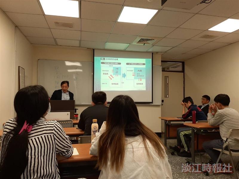 日本外交政策專題講座-「日本『首相主導』的外交政策-以安倍時期台日關係為例」