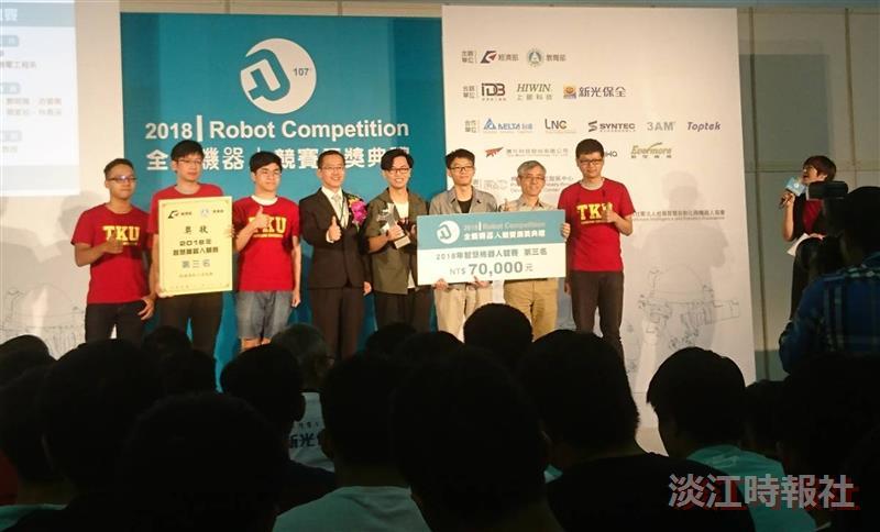 機電系獲2018智慧機器人競賽銅牌