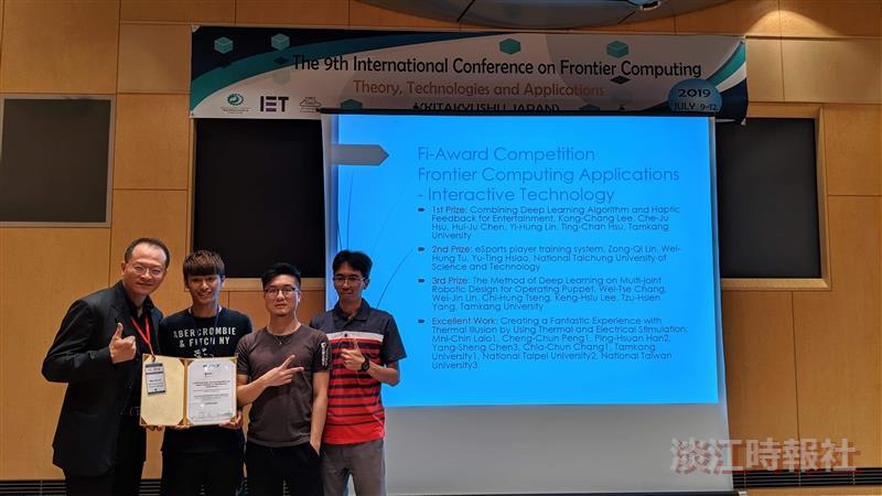 電機碩一李貢彰和許哲儒獲日本北九州之「第九屆創新運算國際研討會與創新競賽」第一名