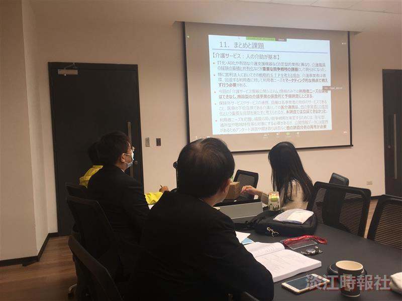第二屆 COVID-19的影響下 日本與全球政經變遷國際學術研討會