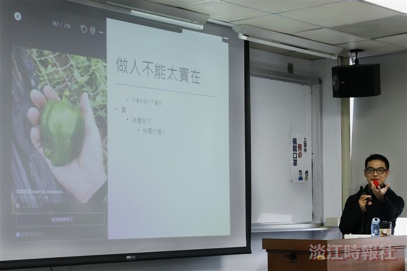 中文系邀請硯田農場負責人錢拓主講:「文化敘述在業界中的呈現--農產、飲食、創意」