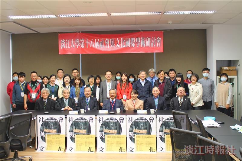 中文系舉辦社會與文化國際學術研討會