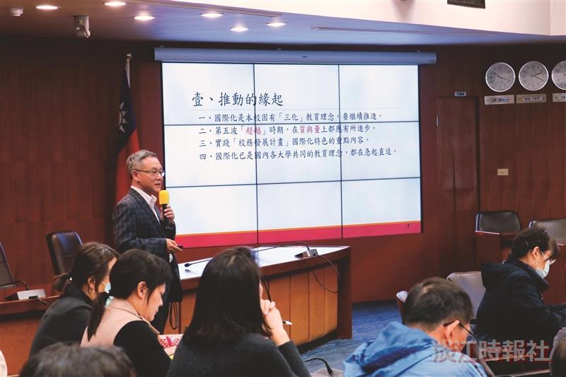 國際化方案溝通與推動會議