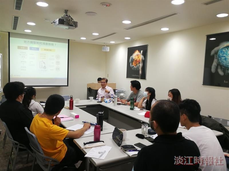 國發會副主委游建華演講「許個未來-地方創生」