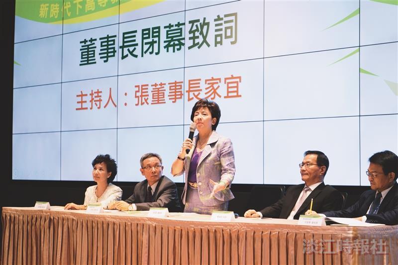 教學行政革新300人研討高等教育新挑戰