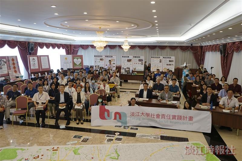 107年度大學社會責任實踐計畫-第二場跨校共學活動