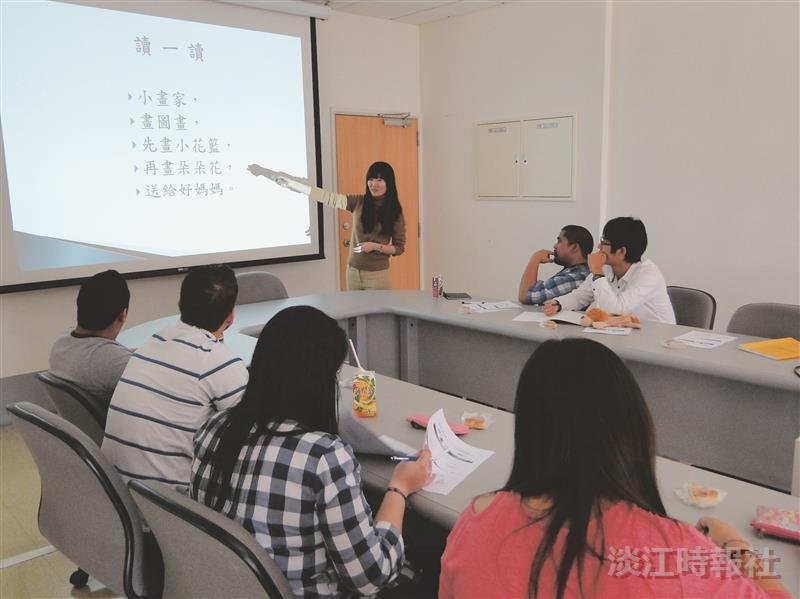 外籍生學習策略工作坊 小組討論