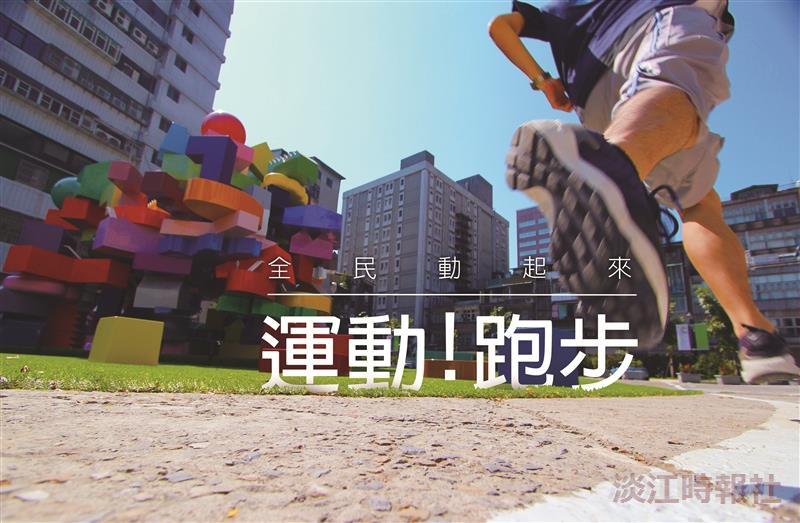 教科三李宗擇等人以「運動!跑步」短片獲得創e盃賽第一名,圖為短片畫面。(圖/李宗澤提供)