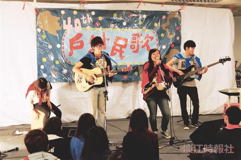 吉他社戶外民歌 唱出你心中的那首歌