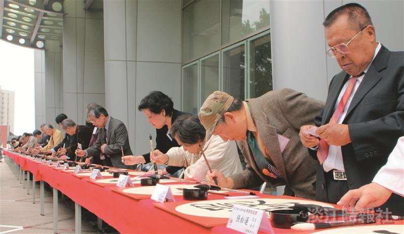 來賓齊揮毫還曆 歌頌淡江大學六十年慶
