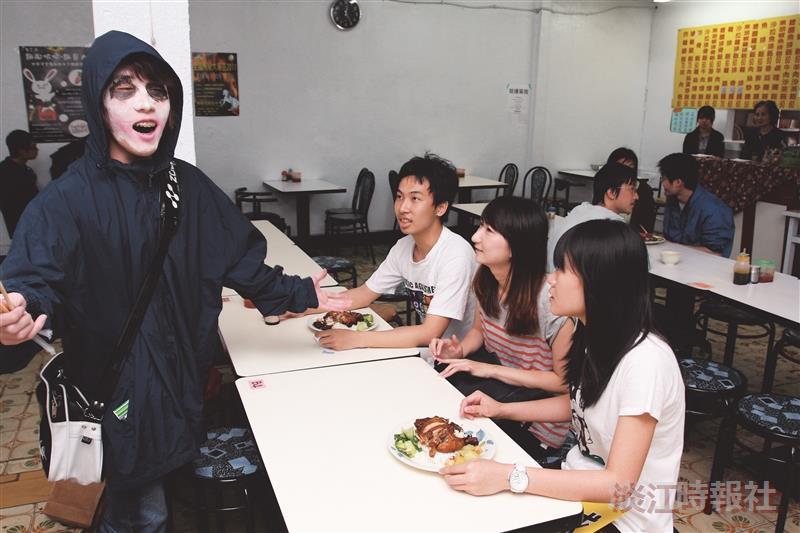 小丑搶竹筷! 再送環保筷?