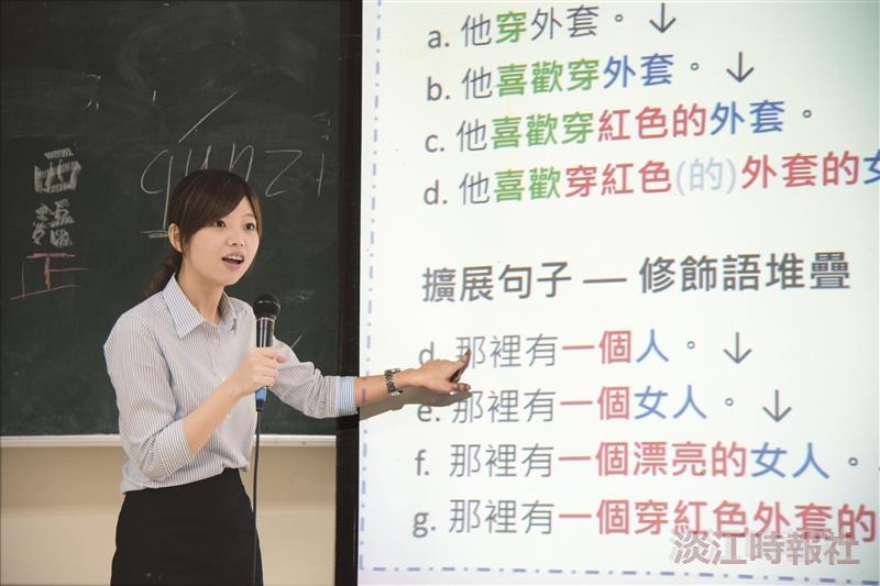 知識動能儲備師資培訓 推廣華語教學
