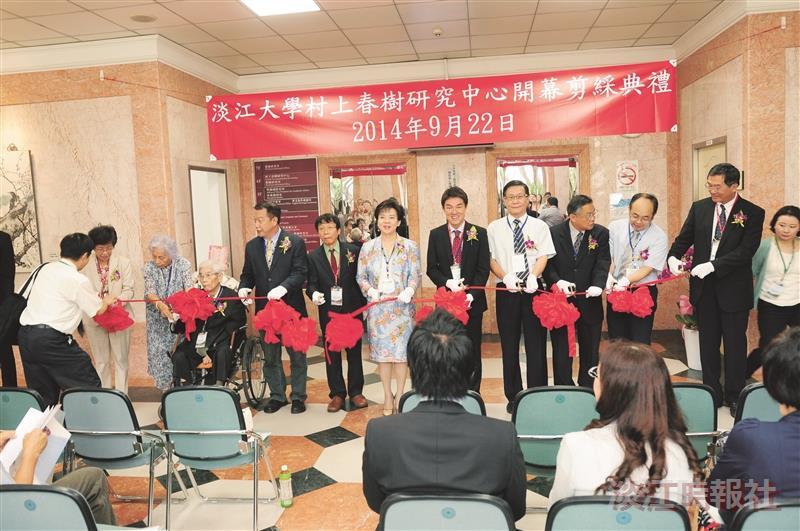 村上春樹研究中心開幕 百人禮讚