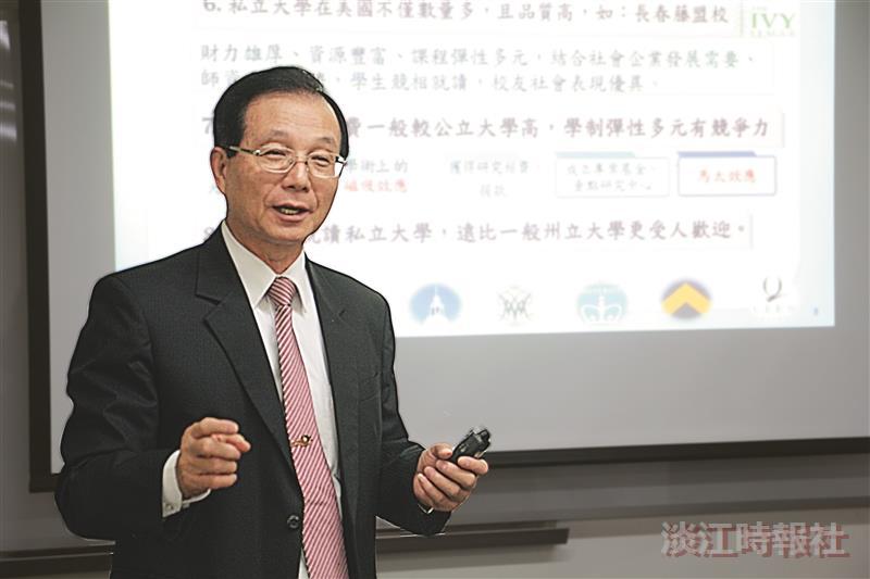 吳清基談私立大學兩岸現況與未來展望