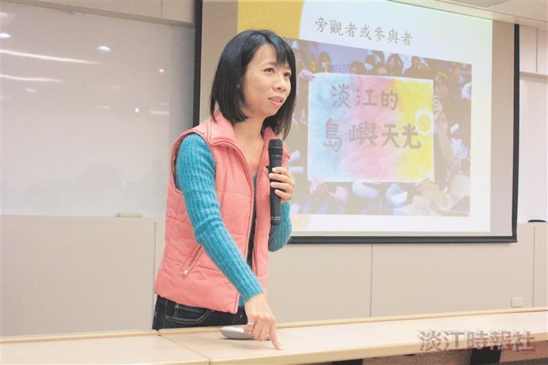 曾文珍導演 談318學運