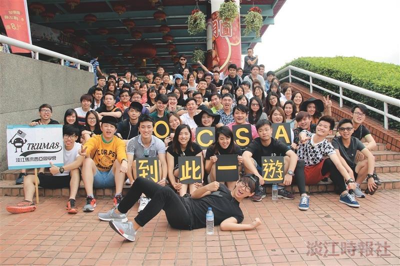 華僑聯誼會和馬來西亞同學會 80人攜手春遊臺灣