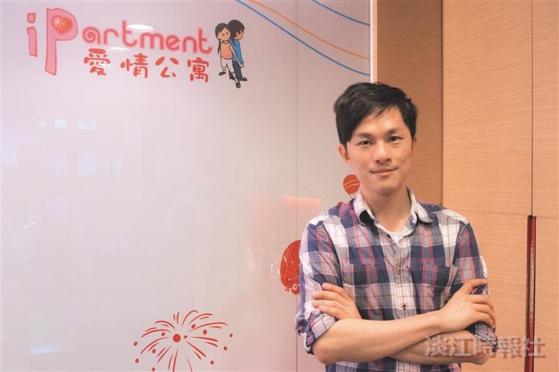 【第28屆金鷹獎特刊】尚凡資訊副執行長林志銘
