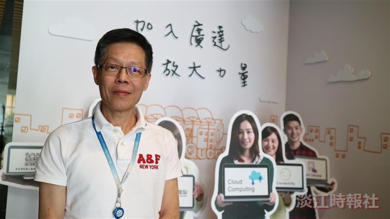 廣達集團副總經理楊晴華(攝影/黃懿嫃)