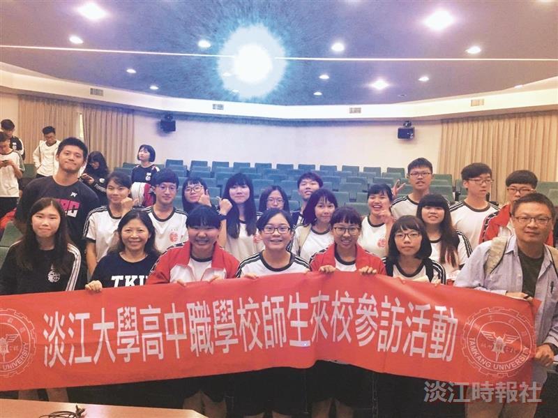 后綜高中師生148人來參訪