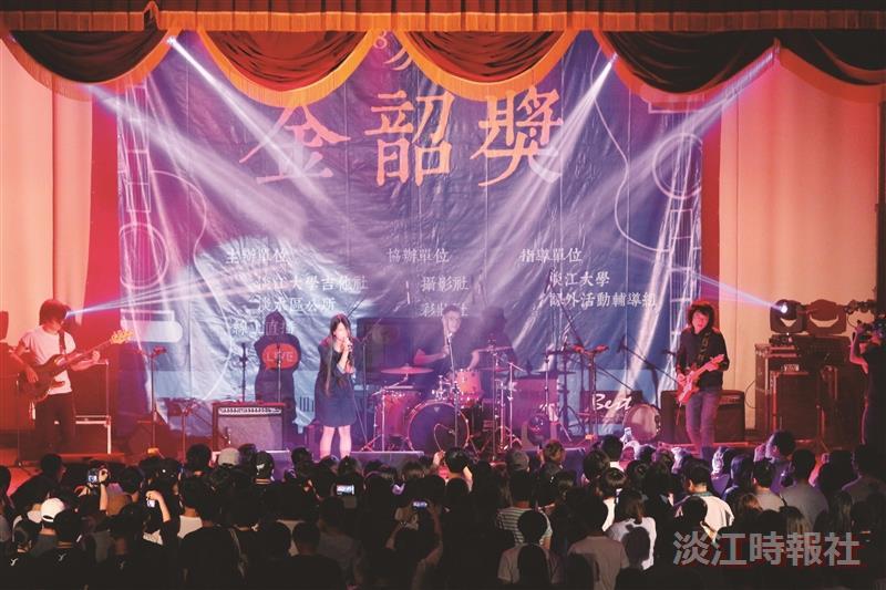28th金韶獎決賽 陳佩倪獨唱勝出
