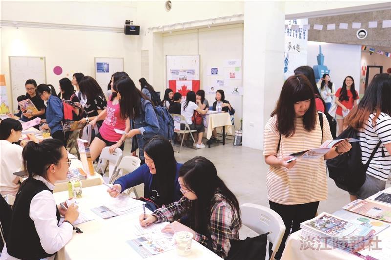 13th地球村博覽會 實踐遊學夢