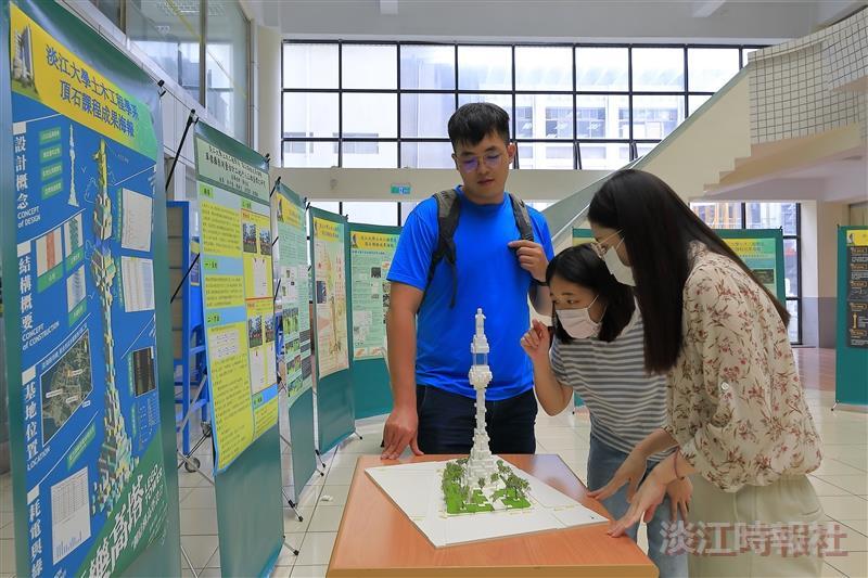 土木系108學年度頂石成果展 提升學生實作能力