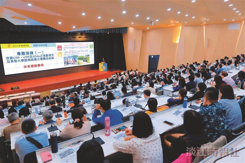 109學年度教學與行政革新研討會特刊