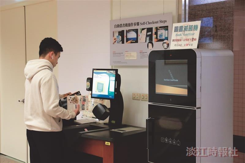 圖書館防疫措施 善用自助性設備