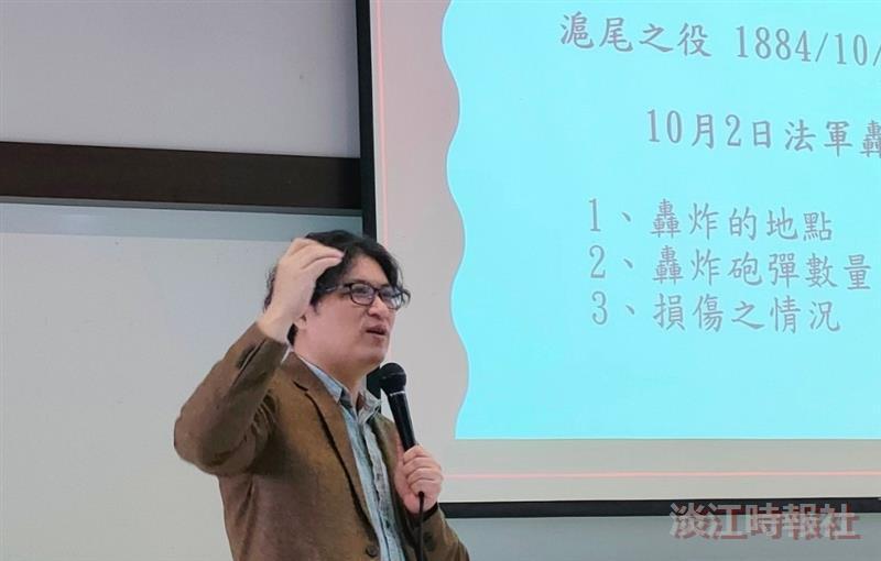 海洋科學與人文講座「臺灣海洋歷史的發展」