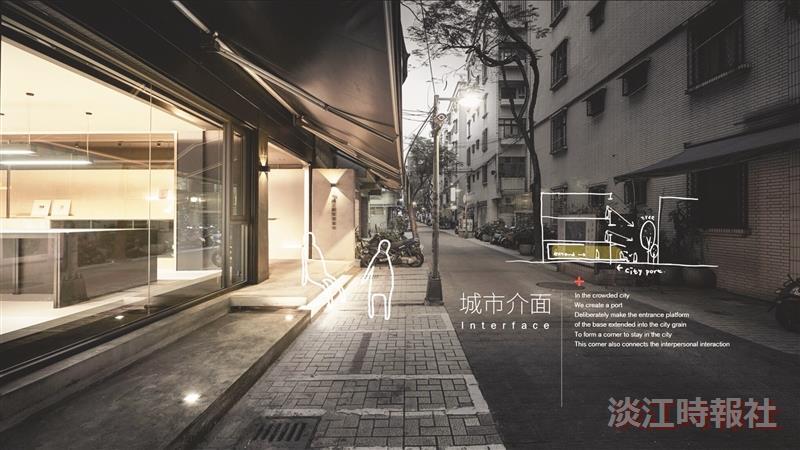 建築系校友鄭明輝受德國紅點獎肯定