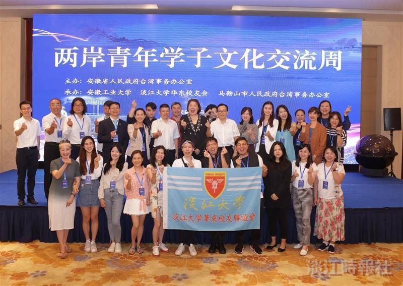 華東校友促成 本校與安徽工業大學結盟 深化皖臺高校合作