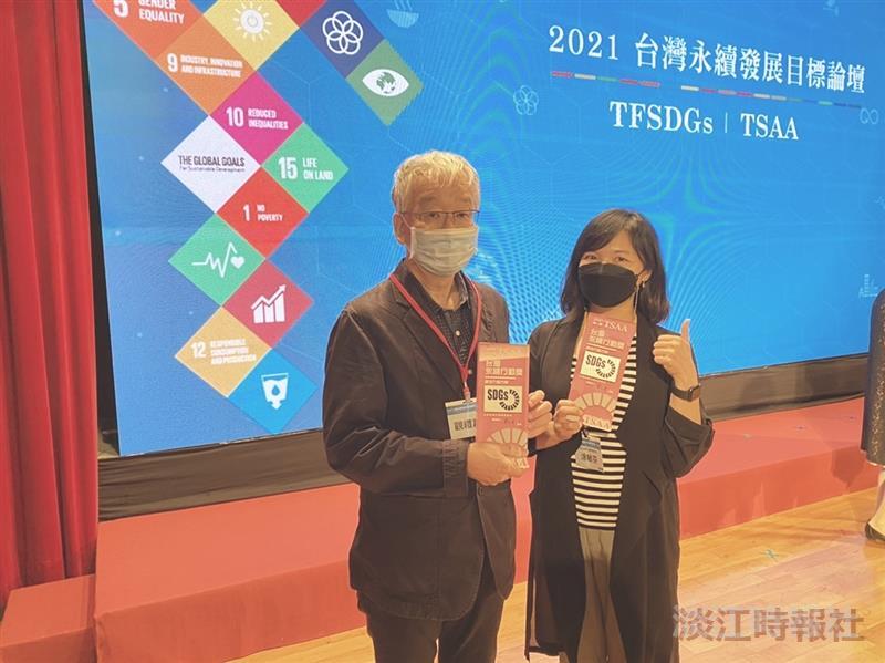 涂敏芬 黃瑞茂 獲2021臺灣永續行動獎