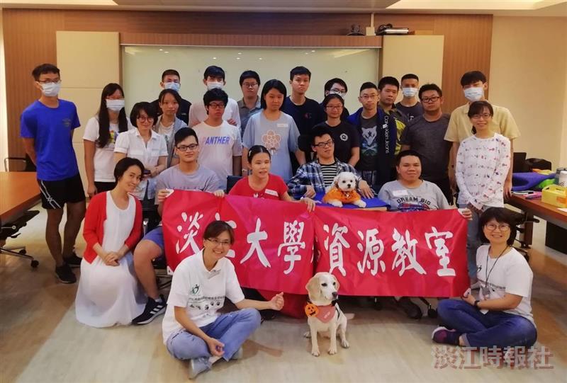 視障中心「狗狗教我的事—動物輔助治療體驗活動」講座,