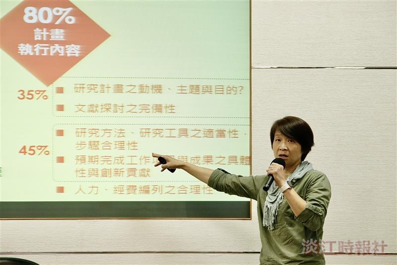 10/15(四)1200-1330教師教學發展中心舉辦「教學實踐研究計畫撰寫暨執行經驗分享(體育學門)」